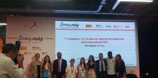 El premio ha sido entregado, en una gala celebrada en Madrid, por el ministro del Interior en funciones, Fernando Grande-Marlaska, y la ministra de Justicia, Dolores Delgado.