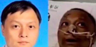 Hu Weifeng