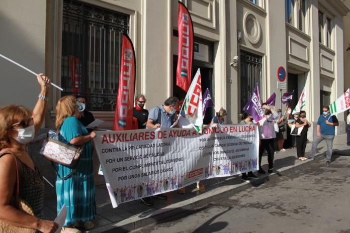 Esperando ayuda a la dependencia murieron 32.000 personas en Málaga, según ell sindicato CCOO, corresponden al primer semestre de este año en la provincia de Málaga.