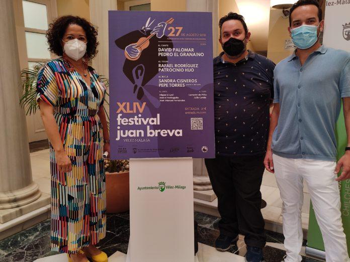 consolidar a Vélez-Málaga como 'Ciudad de la Cultura'